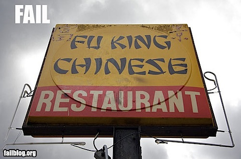 fail-owned-fu-king-restaura.jpg