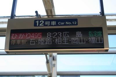 IMG 3760