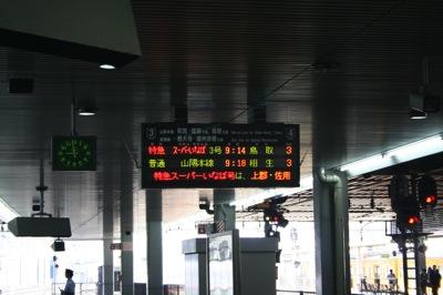 IMG 4338